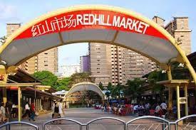 Artra Condo Redhill market entrance