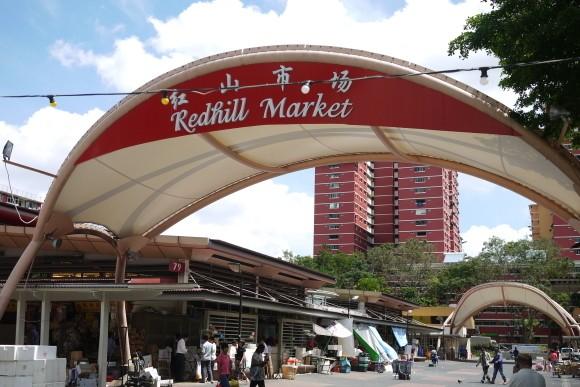 Artra Condo Redhill market 2